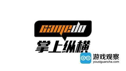 logo logo 标志 设计 图标 410_231