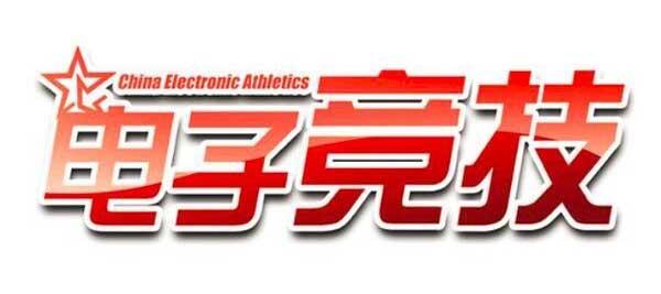 《电子竞技》首次完成资本化运作 由杂志主编游央带资