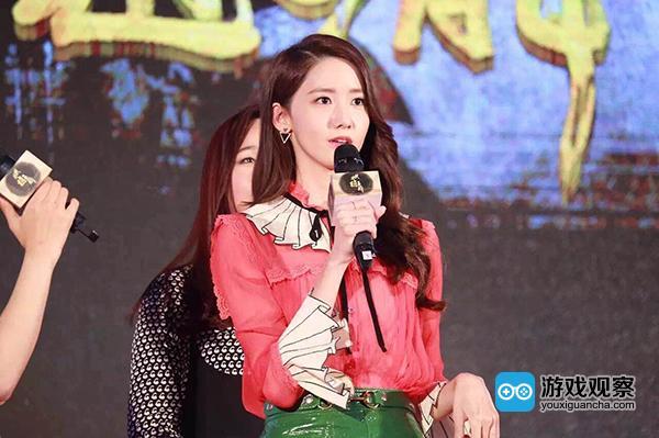 林允儿出席《武神赵子龙》影游发布会 4月3日同步上线