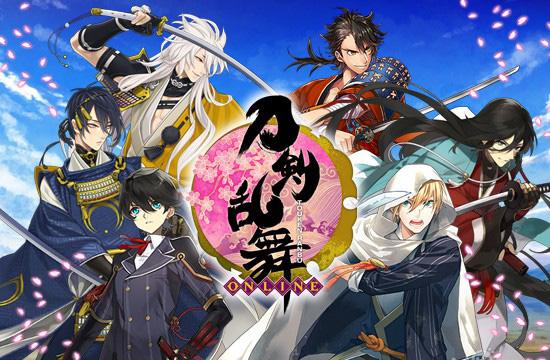 有爆料称日本当红二次元游戏《刀剑乱舞》已签约国内某游戏厂商