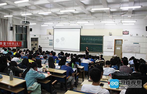 《古剑奇谭》系列创始人工长君山东大学谈二十年从业经历