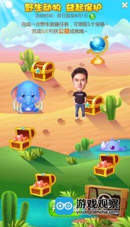 解救在消消乐游戏中首次出现的小犀牛与小象的动物