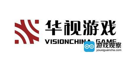 华视游戏logo