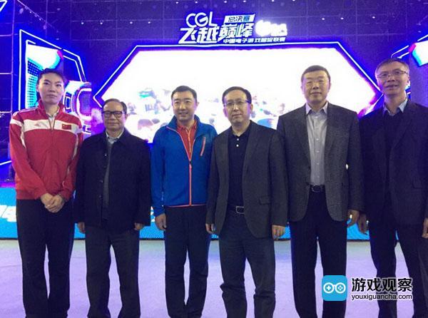 飞凡杯CGL超级联赛全国总决赛在沪落幕   总决赛期间赛事组织者在接受采访时表示,本次CGL超级联赛的成功举办,不仅让广大专业游戏玩家实现了参加国家级赛事的梦想,更是给全行业继续在文化部等政府部门的支持和引导下,深入推动行业转型升级带来巨大信心。2017年,中国文化娱乐行业协会将在文化部的指导下,将CGL赛事全面提升。明年,比赛总奖金的金额会在今年300万的基础上有所提高,赛事结构也会有一些变化,力争把它办成一个文化娱乐的全国大型赛事。   据赛事组织者介绍,这次CGL的举办,拉动了消费,对整个游戏