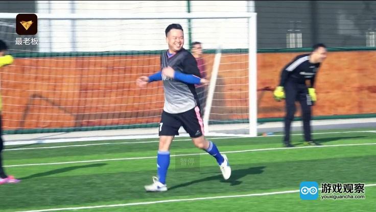 足球是林奇除游戏以外的另一大爱好