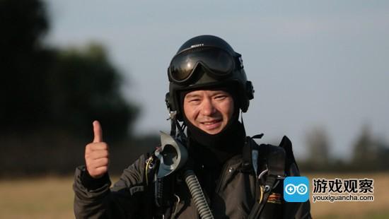 华人跳伞第一人叶晨光