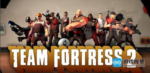 《军团要塞2》就是从收费游戏转变成F2P游戏的