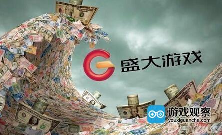 世纪华通三大股东联手收购盛大游戏90.92%股权