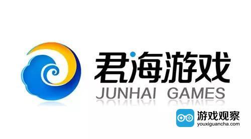 进军游戏业 卧龙地产拟1亿元收购君海网络13%股权