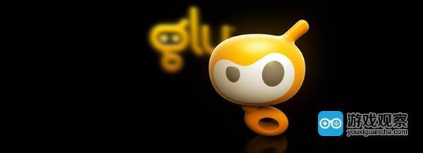 Glu宣布重组计划 关停整合或裁掉超过百名员工