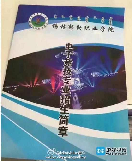近日,内蒙古电子竞技运动协会,内蒙古网客电子竞技有限公司与