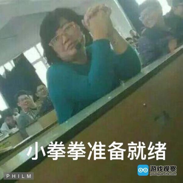 学生上课开黑玩《王者荣耀》 女老师坐旁边表情大亮图片
