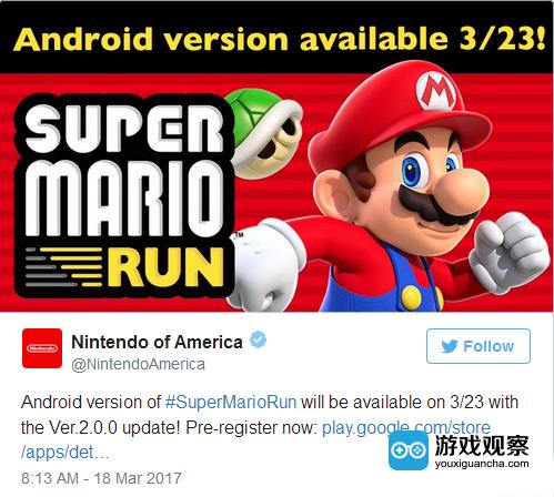 任天堂确认《超级马里奥跑酷》安卓版将于3月23日正式上线