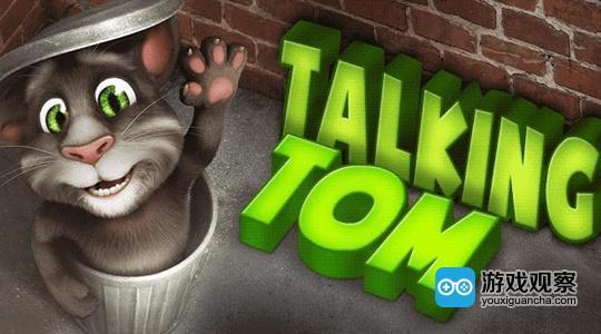 金科娱乐Q1业绩预增超4倍 拟3亿元设汤姆猫全资子公司