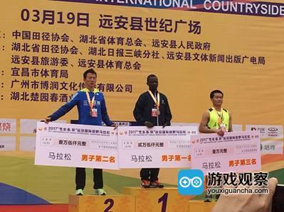远安国际田野马拉松开跑 三七互娱刘路峰名列国内第一