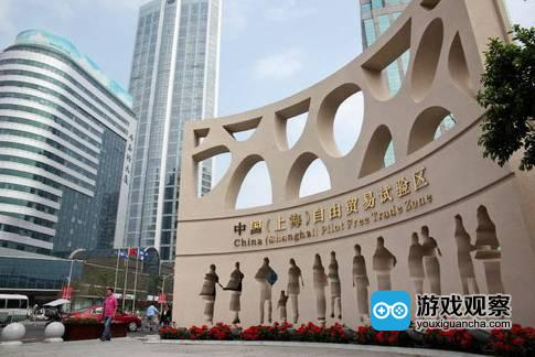 上海自贸区率先放开文化艺术品3c认证 游戏进口将受益