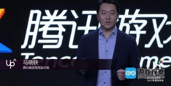 马晓轶:王者荣耀用户超2亿 成全球用户最多moba手游