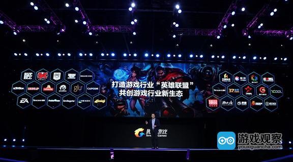 """马晓轶:携手一切创新力量 做有""""性格""""的游戏"""
