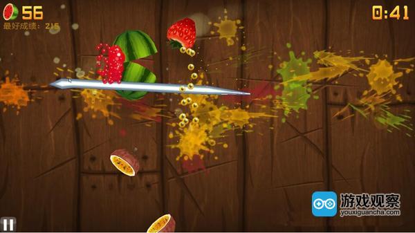 浅谈游戏中的物理设计:《水果忍者》中的切割设计