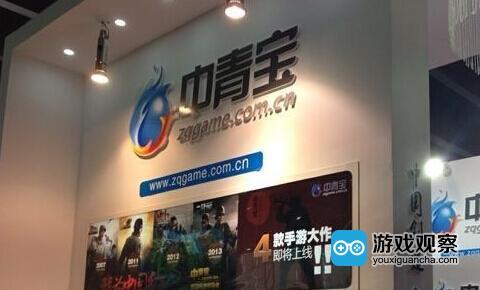 中青宝2.5亿元转卖美峰数码71%股权 赚回3500万