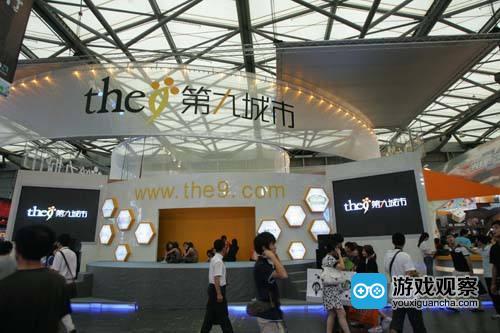 私有化进行时 朱骏及香港基金签增资协议增持九城股份