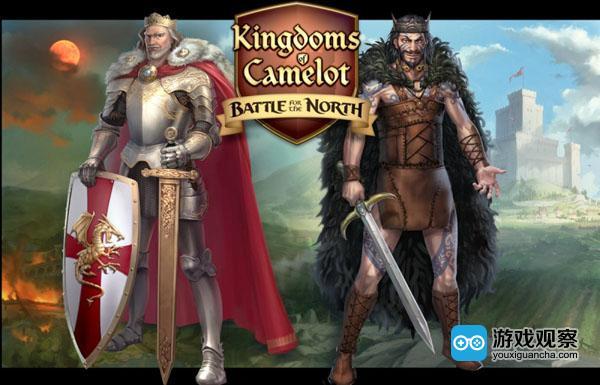《卡米洛特王國:北方之戰》是Kabam最早成功的手游之一
