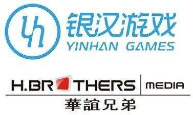 华谊兄弟6.47亿转让银汉25.88%的股权 助力资本化发展