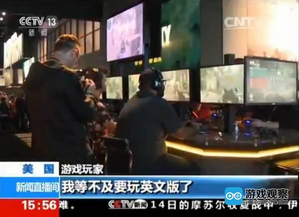从CCTV报道2017E3游戏展可以发现这些信息量