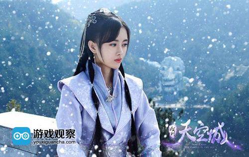 snh48成员鞠婧�t在热播剧《九州天空城》中饰演雪飞霜