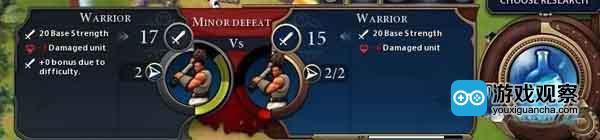 文明系列可以让玩家对战斗结果有比较明确的预估