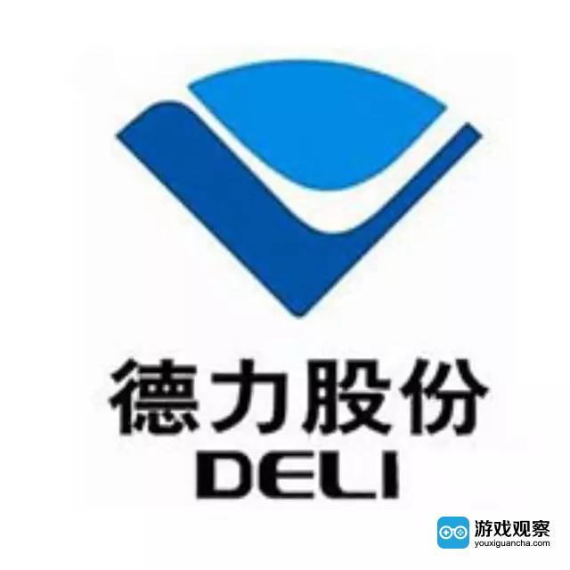 德力股份终止收购北京趣酷62%股份 三次跨界全部失败