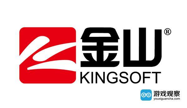 logo logo 标志 设计 矢量 矢量图 素材 图标 600_349