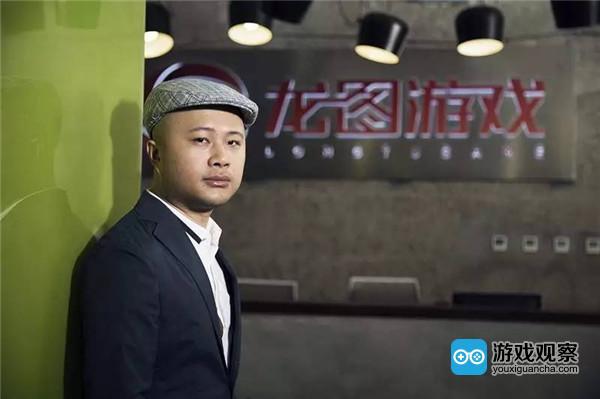 龙图游戏CEO杨圣辉