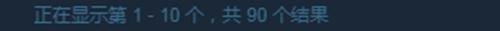 大量的色情相关游戏