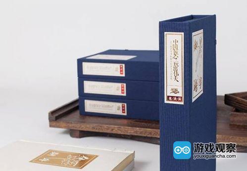 2017星耀360邀请函正式送出 游戏行业满满的中国味儿
