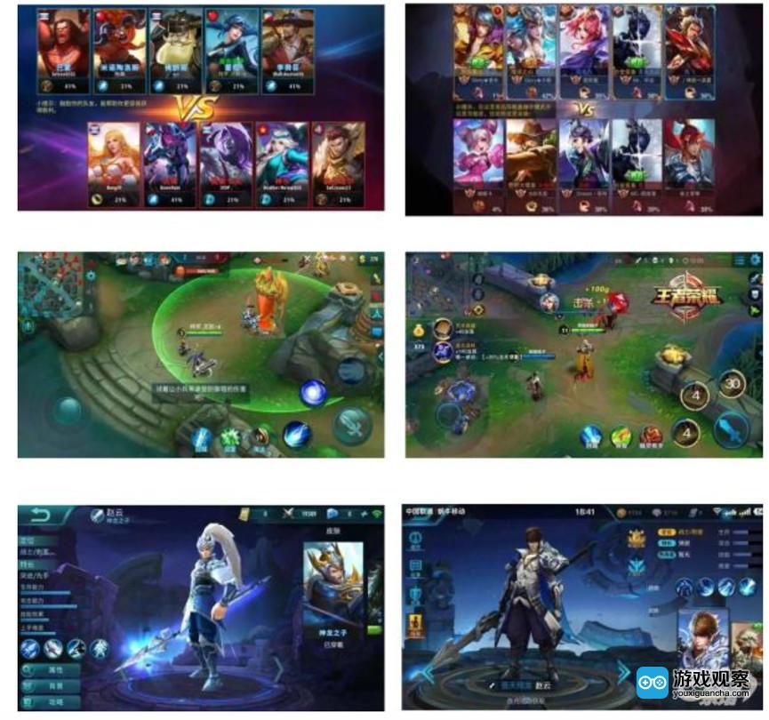 """Mobile Legends""和《王者荣耀》游戏画面对比"
