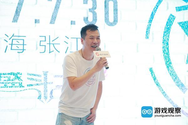 世纪华通CEO王佶