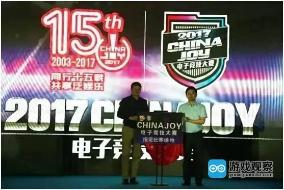 共享泛娱乐,ChinaJoy2017刷新历史记录