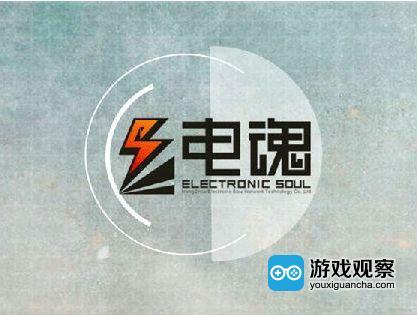 电魂网络旗下公司拟出资1260万元参与设立合资公司