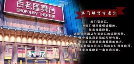 与冠军并肩CEC2017中国电子竞技嘉年华启动铁人三项潘星宇图片