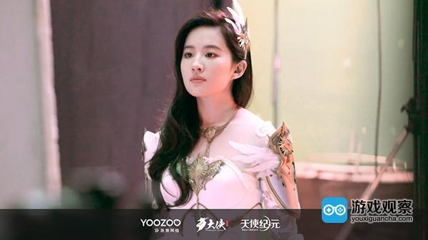 刘亦菲代言《天使纪元》花絮视频截图