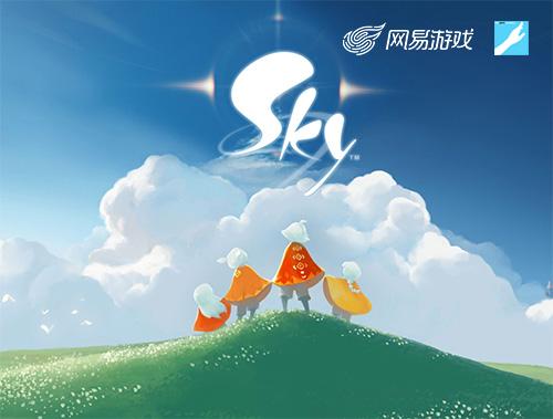 陈星汉携新作《Sky光遇》惊现Apple发布会 国服网易代理
