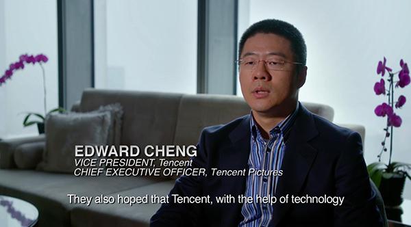 腾讯集团副总裁、腾讯影业首席执行官程武受邀接受采访