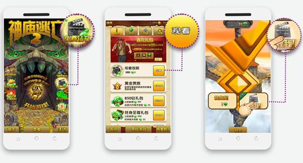 Mobvitsa游戏合作案例:与应用交互融合的激励入口