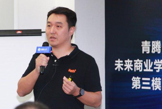 腾讯集团高级副总裁、青腾大学导师马晓轶