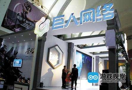 巨人网络8.19亿元投资深圳旺金金融信息获40%股权