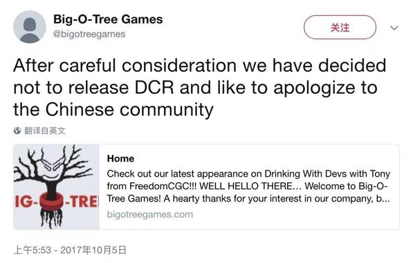 《肮脏的中餐馆》开发商就辱华事件公开道歉:取消游戏发布