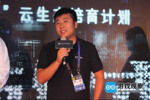 """阿里云联手Intel开启""""TOP游戏""""云生态培育计划 携手共建精品游戏生态"""