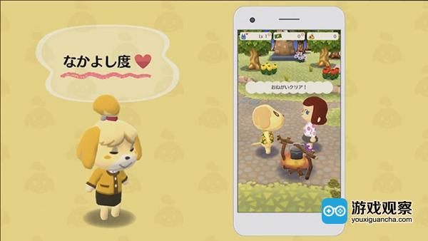 《动物之森 Pocket Camp》是任天堂继《Miitomo》、《Super Mario RUN》和《火焰纹章 Hero》之后推出的第四款手机游戏,研究公司 Newzoo 的报告显示,截至今年年初,只有 3% 的玩家花钱购买了《Super Mario RUN》,或许这也是老任在此后为手机游戏引入免费 + 内购道具模式的原因。   加上之前《星之卡比》将推出手游新作和《塞尔达传说》手游开始研发的消息,在接下来的时间里,任天堂将有可能全面入局,搅动全球手游市场。   《动物之森 Pocket Camp