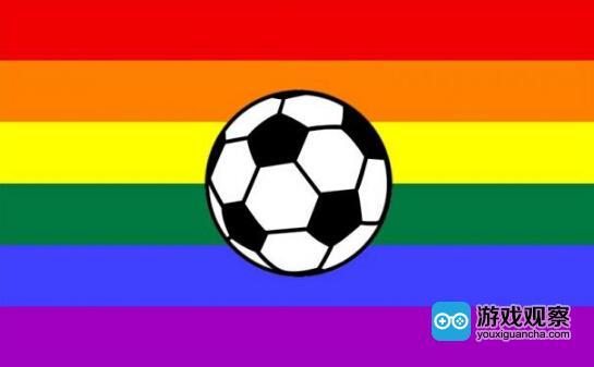 《足球经理 2018》允许玩家游戏中的球员出柜